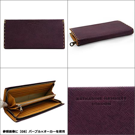 Katherine Hamnett Croc purse 490-51908