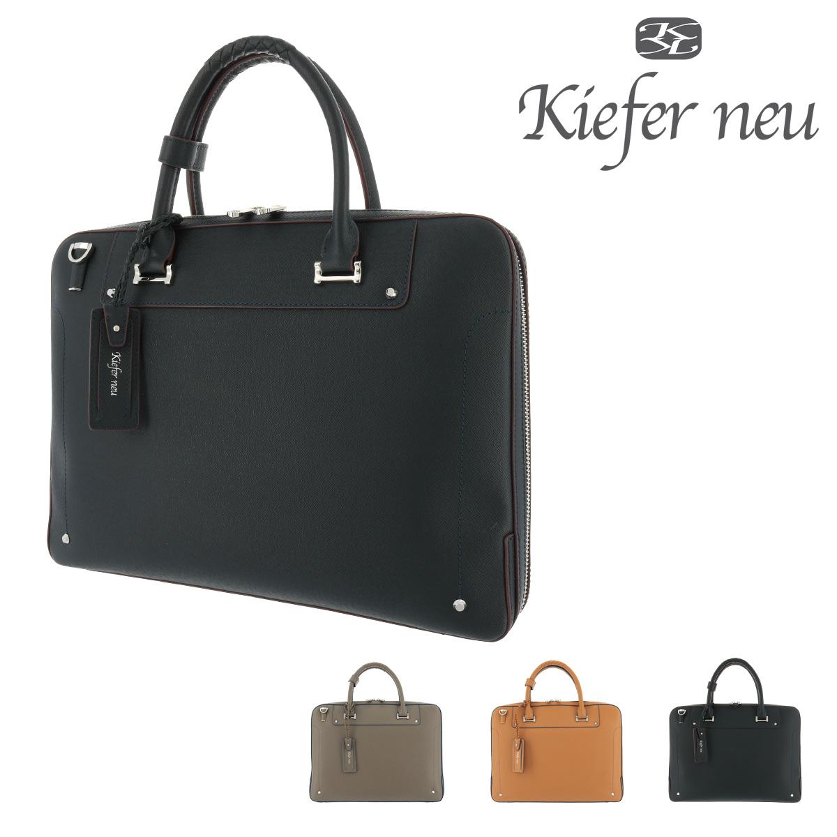 キーファーノイ ブリーフケース ソッティーレ メンズ KFN8000S Kiefer neu | レザー ラウンドファスナー 2WAY ビジネスバッグ ショルダーバッグ 牛革 A4