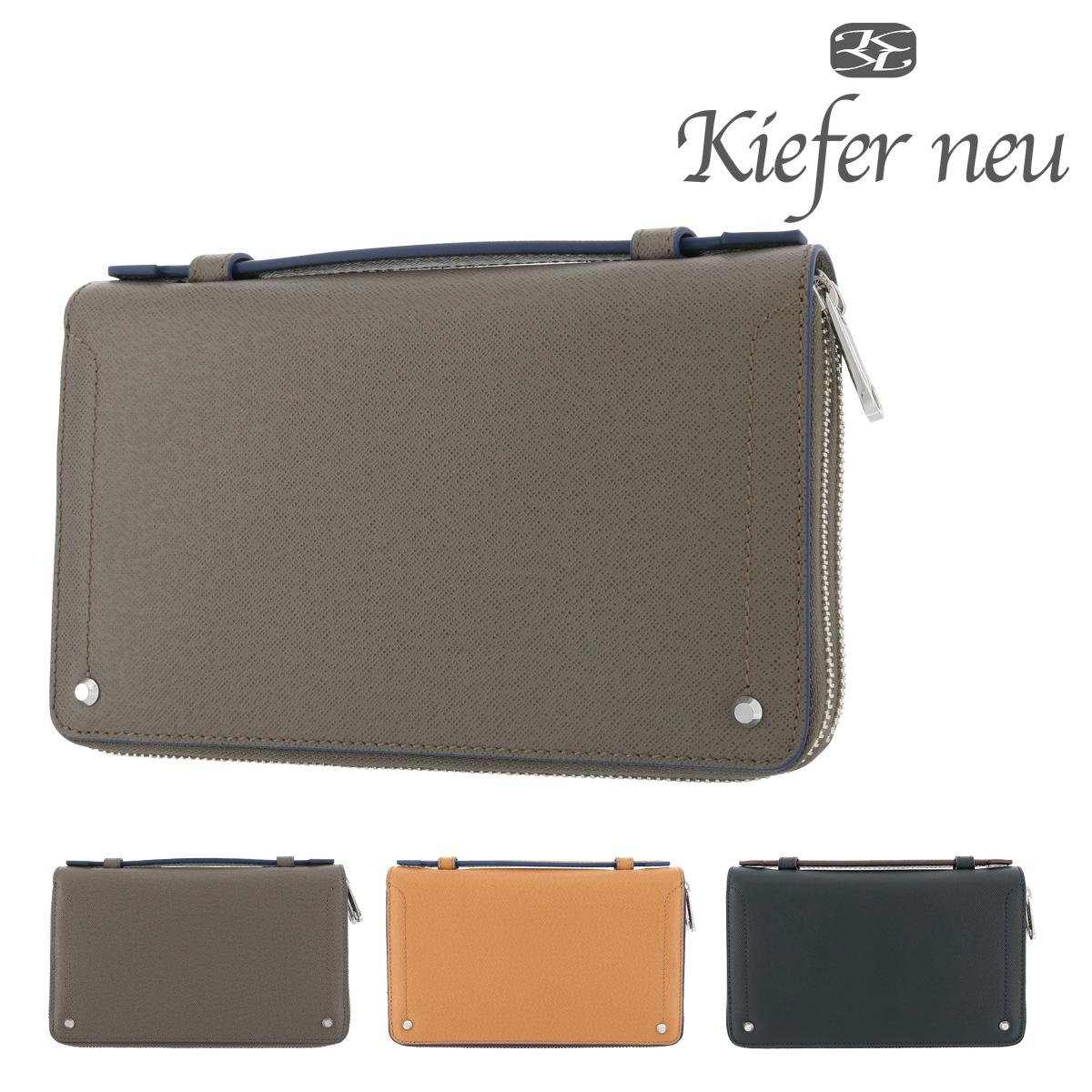 キーファーノイ セカンドバッグ ソッティーレ メンズ KFN8004S Kiefer neu | レザー ラウンドファスナー ビジネスバッグ オーガナイザー 札入れ 牛革