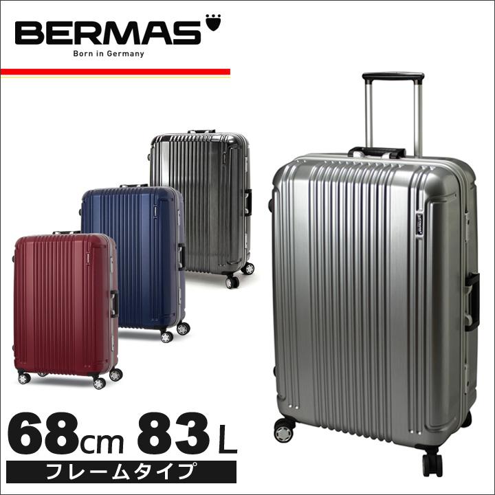 バーマス スーツケース 60266 68cm プレステージ2 【 フレームタイプ 】【 PRESTIGE II 】【PO10】[bef]