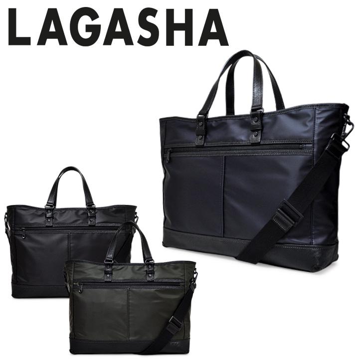 ラガシャ トートバッグ Uplight アップライト 7229 LAGASHA【PO10】【bef】[即日発送]