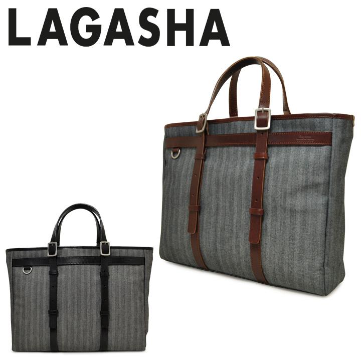 ラガシャ トートバッグ RELAXING 7490 LAGASHA【PO10】【bef】[即日発送]