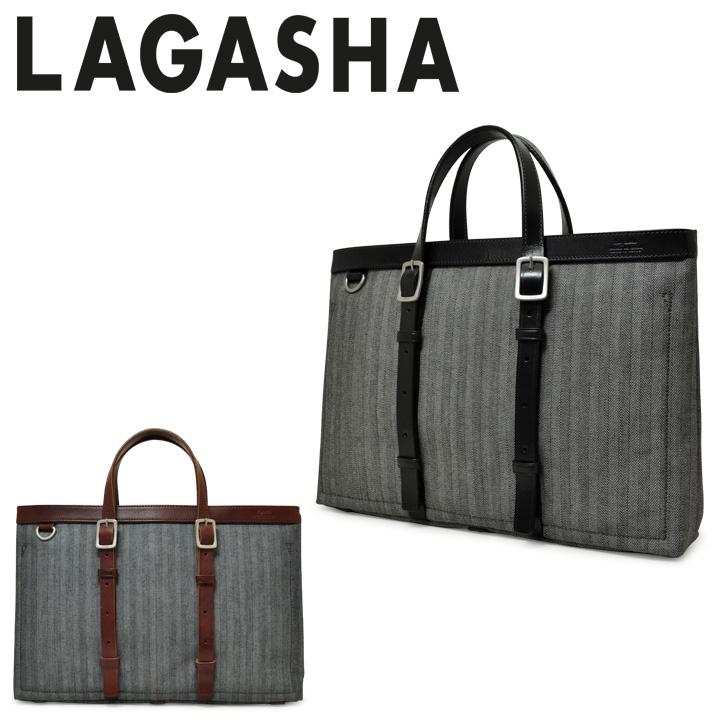 ラガシャ トートバッグ RELAXING 7493 LAGASHA【PO10】【bef】[即日発送]