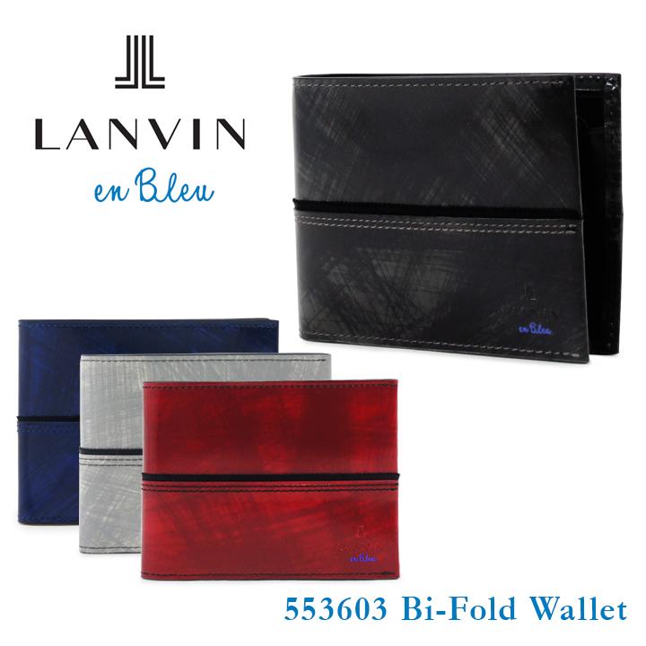 ランバンオンブルー 財布 553603 グラン LANVIN en Bleu 【 ランバンオンブルー 】【 二つ折り 財布 メンズ 】[bef][即日発送]