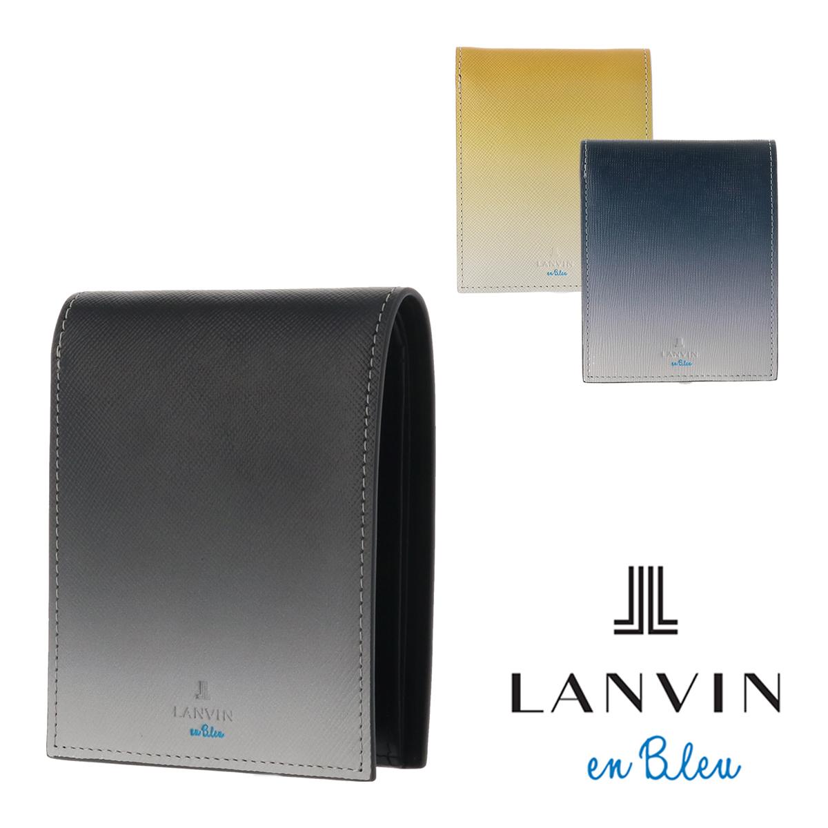 ランバンオンブルー LANVIN en Bleu 二つ折り財布 561603 【 グラデーション 財布 メンズ レザー 本革 】[bef][PO10]