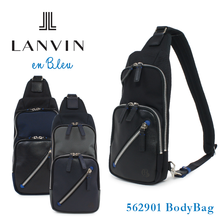 ランバンオンブルー ボディバッグ 562901 ダブルシックス LANVIN en Bleu 【 ランバンオンブルー 】【 ショルダーバッグ メンズ 】[bef]