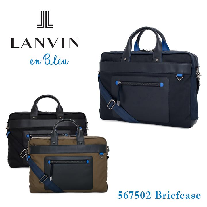 ランバンオンブルー ブリーフケース 567502 コード LANVIN en Bleu 【 ランバンオンブルー 】【 2WAY ショルダーバッグ ビジネスバッグ B4対応 キャリーセットアップ メンズ 】【bef】