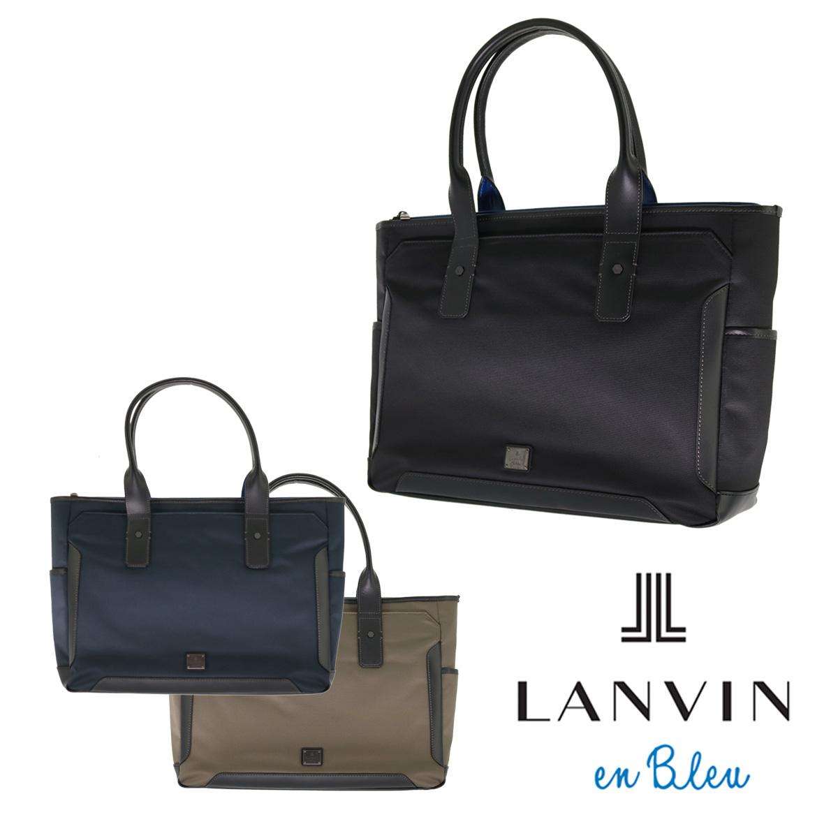 ランバンオンブルー トートバッグ サイド 571512 LANVIN en Bleu ビジネスバッグ キャリーセットアップ ポリエステル メンズ[bef]
