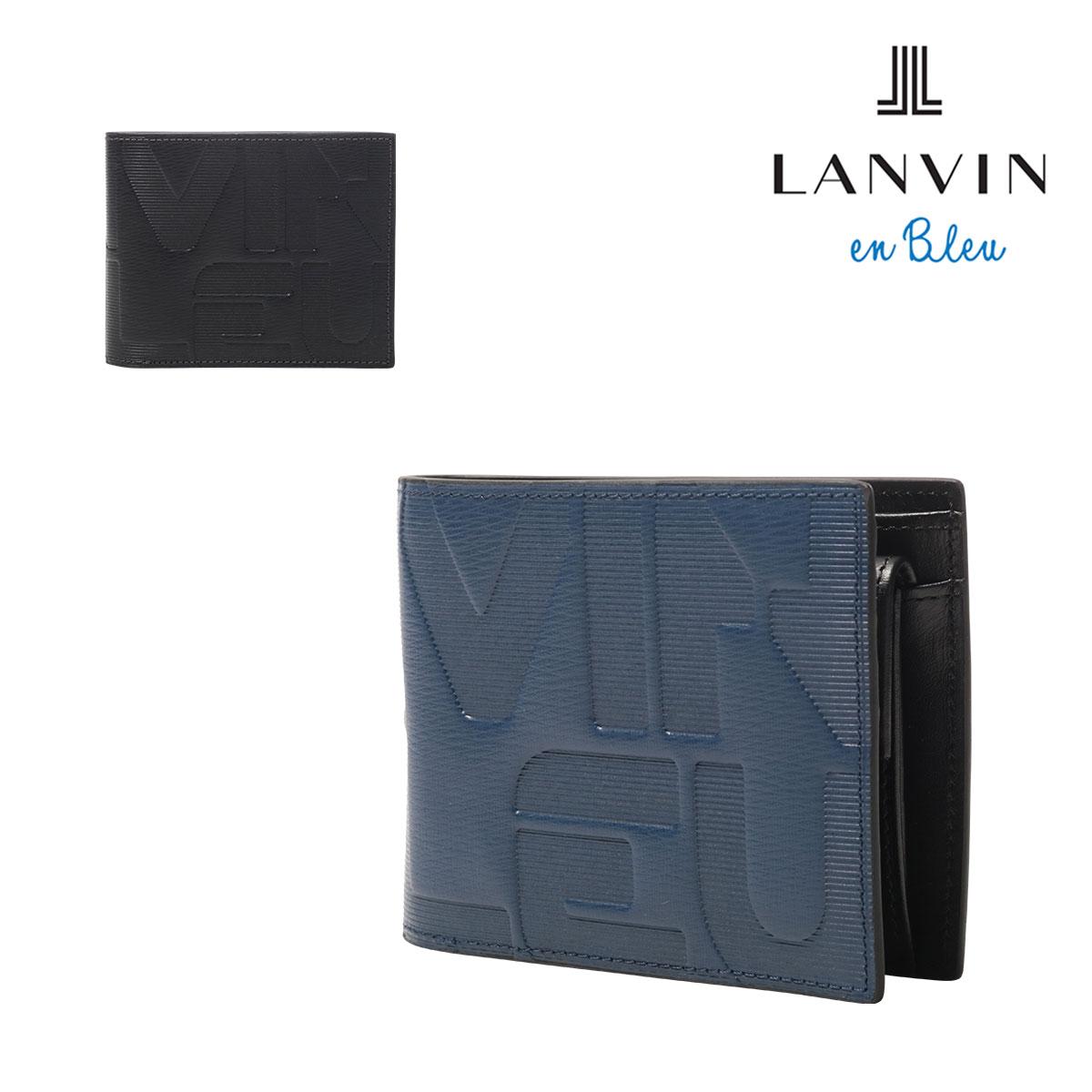 ランバンオンブルー 二つ折り財布 メンズ テクノロゴ 573604 LANVIN en Bleu 財布 牛革 本革 レザー[bef][PO10]