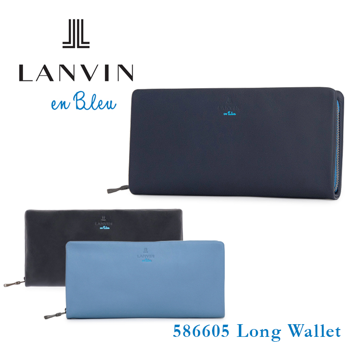 ランバンオンブルー 長財布 586605 リバース LANVIN en Bleu 【 ランバンオンブルー 】【 ラウンドファスナー 財布 レザー メンズ 】[bef][PO10]