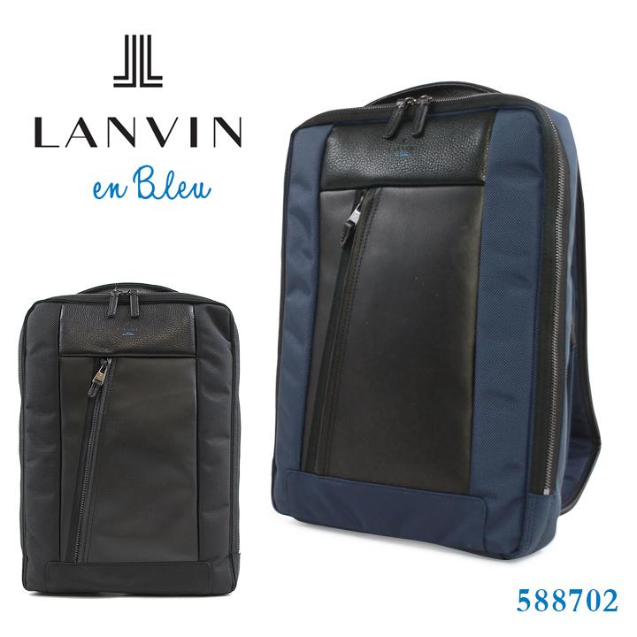 ランバンオンブルー リュック 588702 モンペリエ LANVIN en Bleu 【 ランバンオンブルー 】【 メンズ 】【 ビジネスリュック バックパック ボディバッグ 手提げバッグ 】【bef】