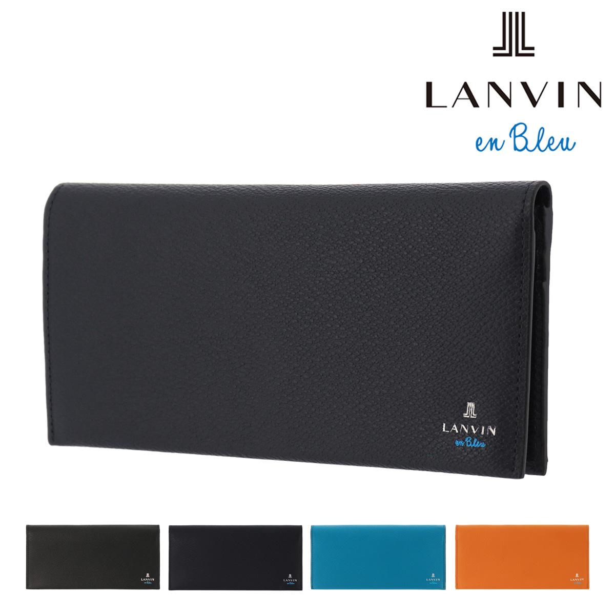 ランバンオンブルー 長財布 かぶせ パート メンズ 541603 LANVIN en Bleu | 薄型 本革 牛革 レザー [bef][PO10]