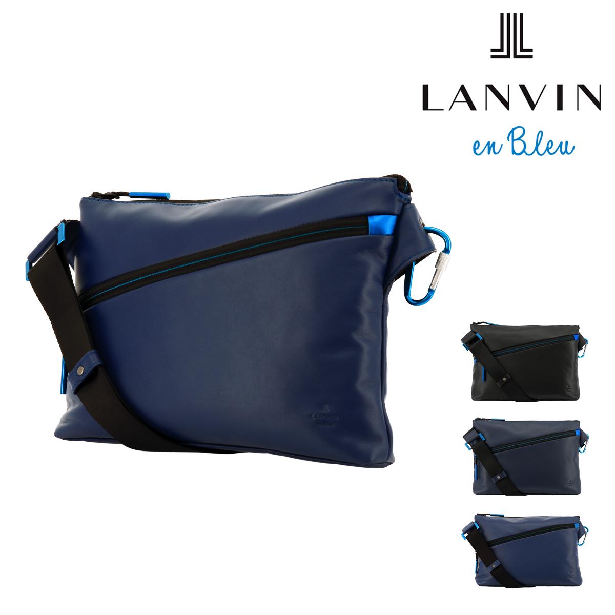 ランバンオンブルー ショルダーバッグ アルマイト メンズ554102 LANVIN en Bleu | 斜めがけ サコッシュ 本革 牛革 レザー[PO10][即日発送]
