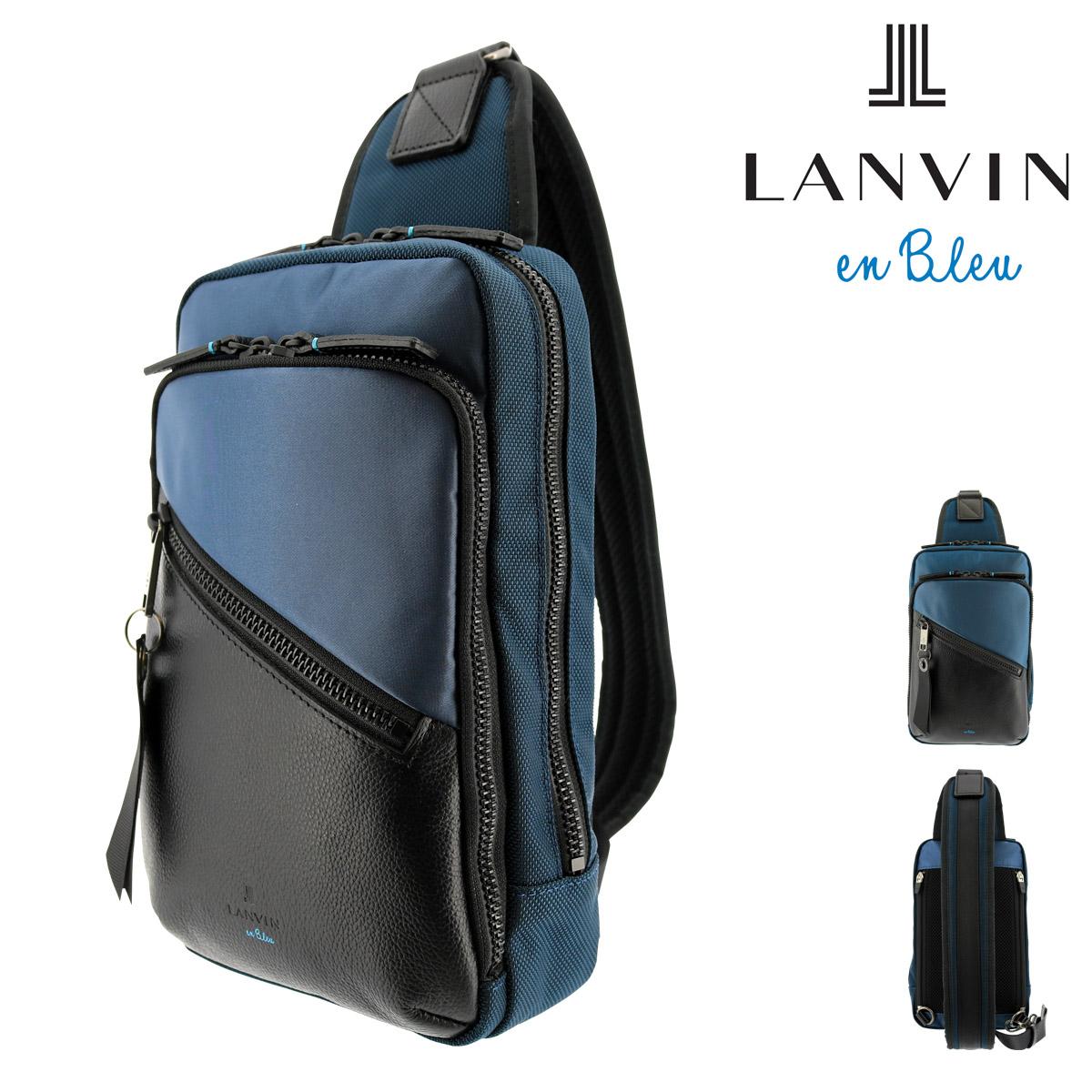 ランバンオンブルー ボディバッグ フェリックス メンズ 564921 日本製 LANVIN en Bleu | ワンショルダーバッグ 牛革 本革 レザー[bef][PO10]