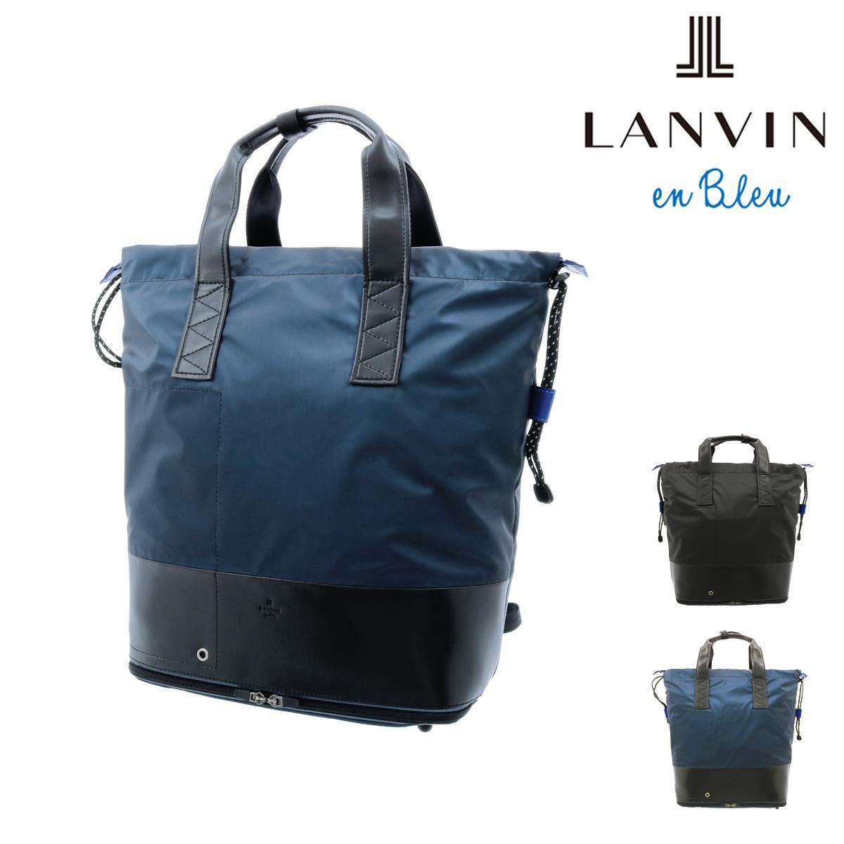 ランバンオンブルー リュック 2WAY グロス メンズ 575722 LANVIN en Bleu |リュックサック トートバッグ B4 [bef][PO10]
