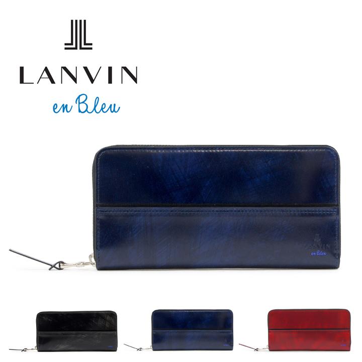 ランバンオンブルー 長財布 553605 グラン LANVIN en Bleu 【 ランバンオンブルー 】【 ラウンドファスナー メンズ 】[bef][PO10][即日発送]