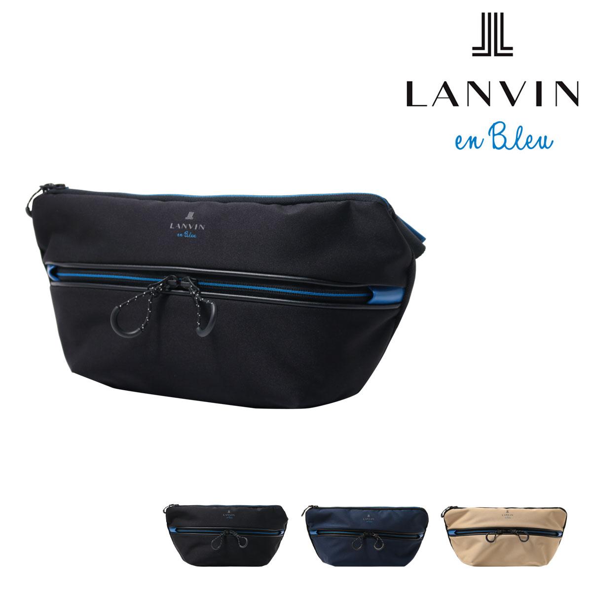 ランバンオンブルー ウエストバッグ ハイゲージ メンズ 569901 LANVIN en Bleu | ウエストポーチ 撥水