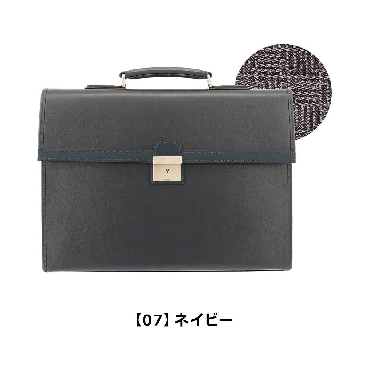 ランバンコレクション ブリーフケース A4 鍵付 メンズ 日本製 フロー 282553 | LANVIN COLLECTION ビジネスバッグ 出張 牛革 本革 レザー[PO5][bef]