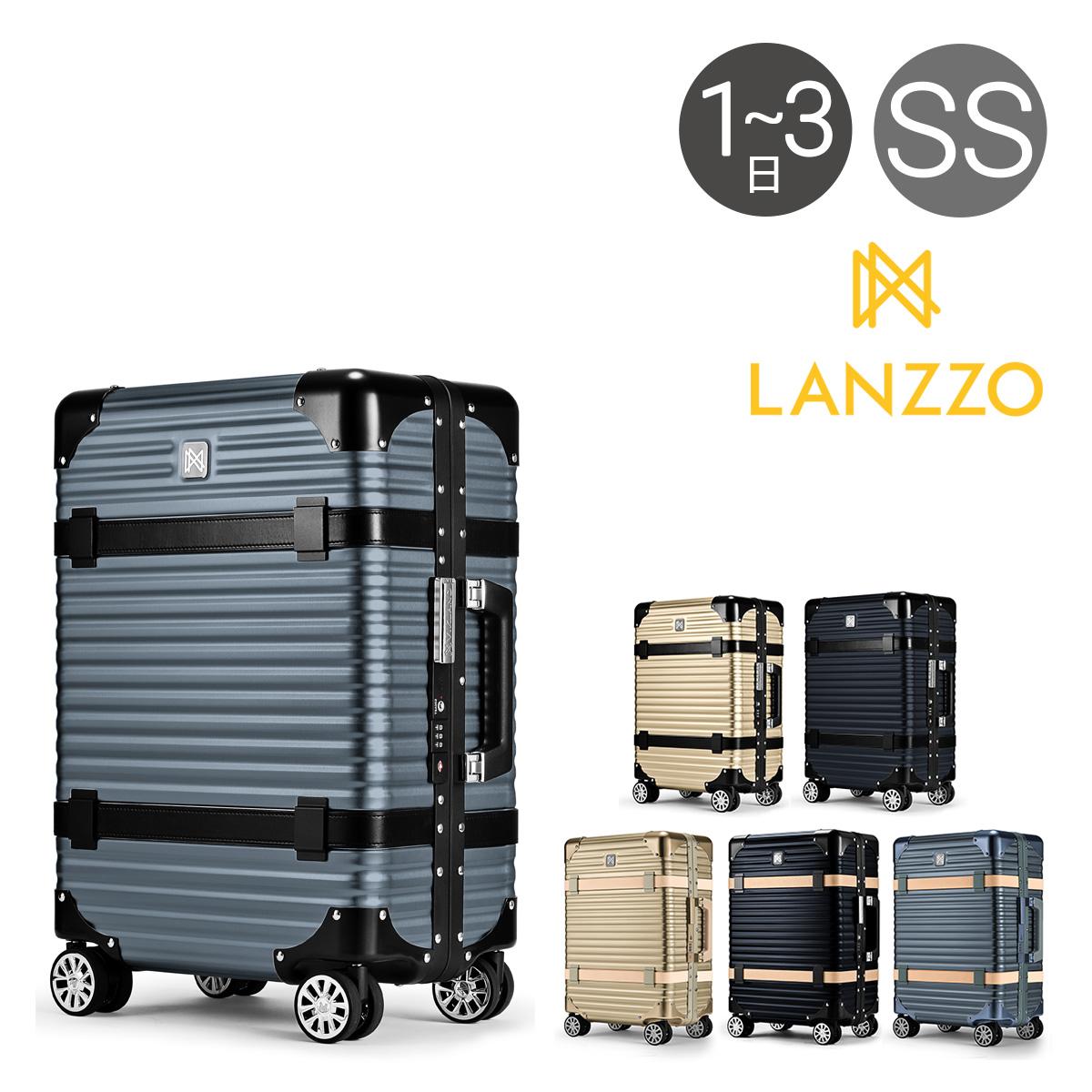 ランツォ スーツケース バイキング 21インチ 38L 51cm 5.3kg アルミニウム合金 5年保証 アルミ ハード フレーム TSAロック搭載 LANZZO [bef][PO10]