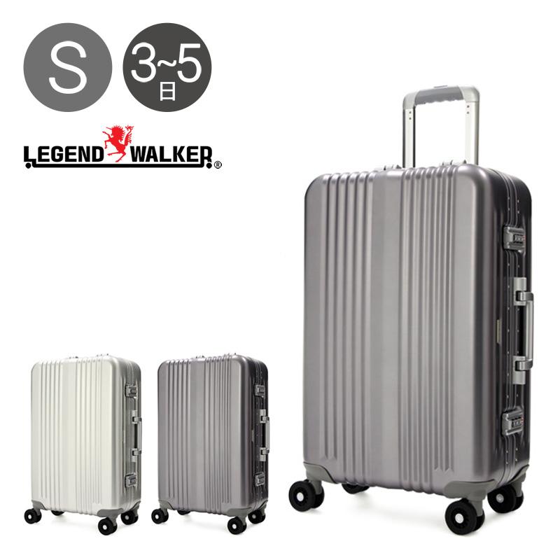 レジェンドウォーカー スーツケース A-BLADE 55L 60cm 5.3kg 1000-60 アルミニウム合金 5年保証 アルミ ハード フレーム 静音 TSAロック搭載 HINOMOTO [PO10][bef]