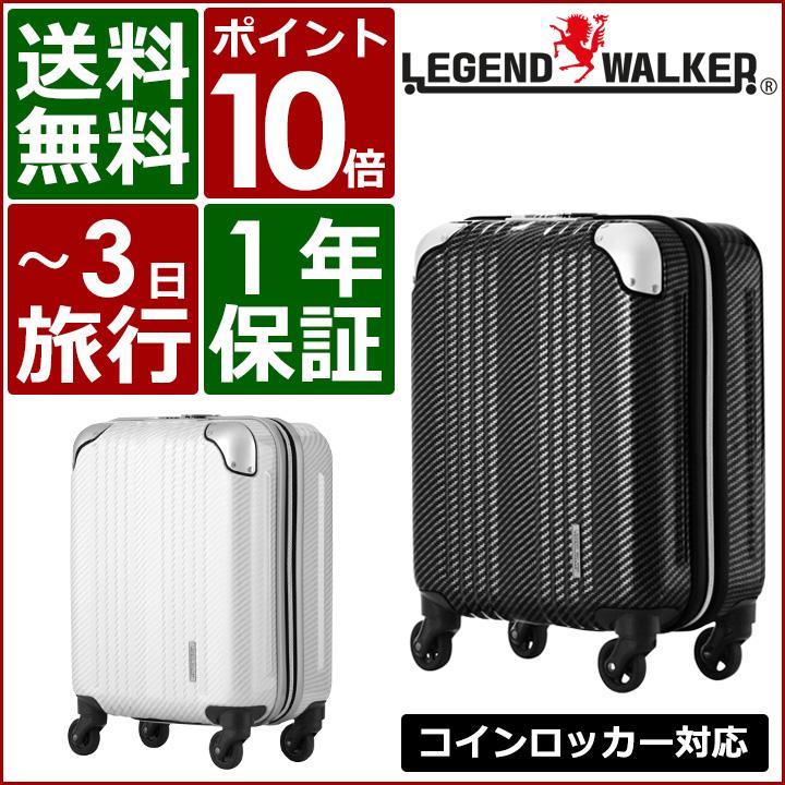 9377ec4068 レジェンドウォーカー スーツケース 6208-39 39cm BLADE 【 キャリーケース キャリーバッグ ビジネスキャリー LCC機内持ち込み可 コインロッカー対応  TSAロック搭載 1 ...