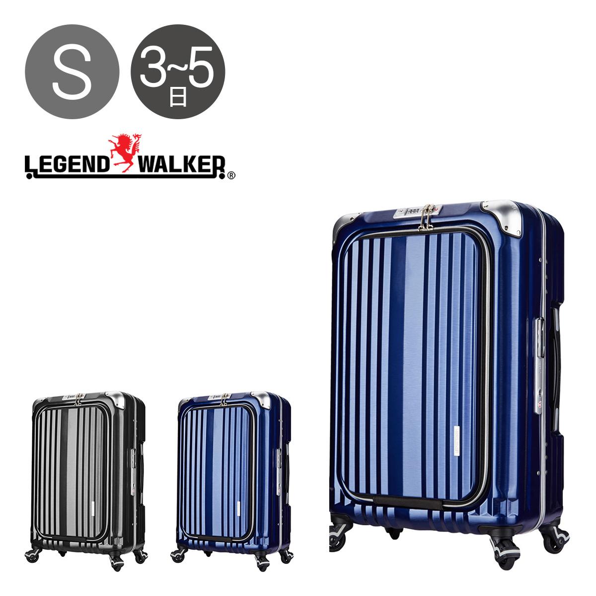 レジェンドウォーカー スーツケース グラン 56L 58cm 4.4kg 6603-58 軽量 フロントオープン 3年保証 ハード フレーム 静音 TSAロック搭載 HINOMOTO [PO10][bef]