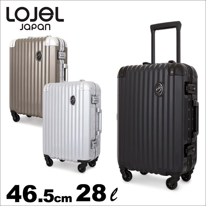 ロジェール ジャパン スーツケース|機内持ち込み 28L 46.5cm 3.2kg LJ-0737-48|1年保証 ハード フレーム TSAロック搭載 [PO5][bef][即日発送]