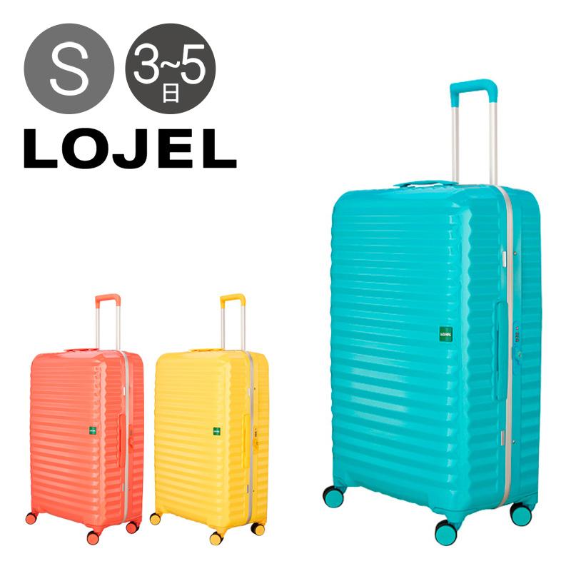 ロジェール スーツケース Groove 2 Mサイズ 62cm LOJEL [bef][即日発送][PO5]