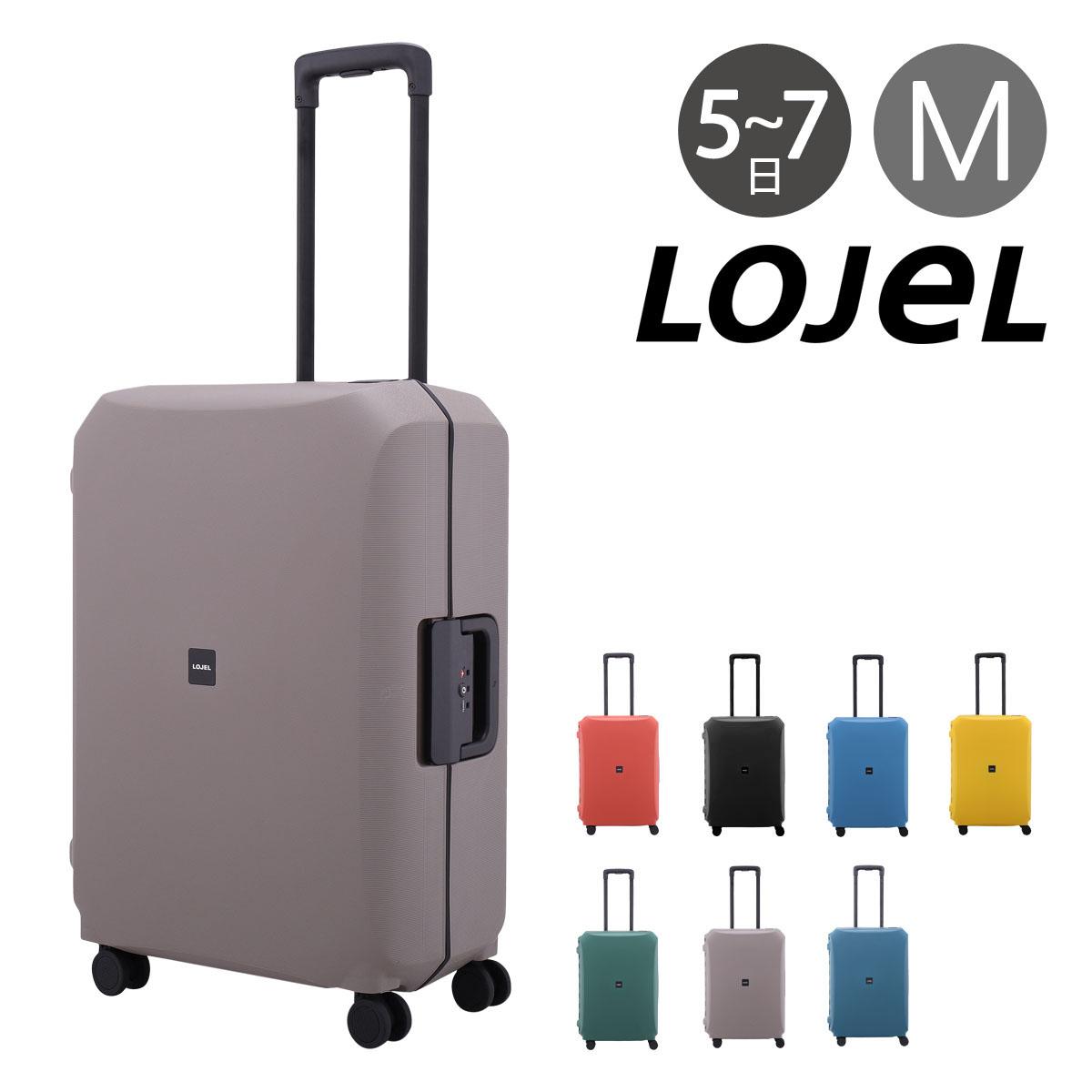 ロジェール スーツケース 66L 60cm Voja VOJA-M ハード | LOJEL | TSAロック搭載 キャリーバッグ キャリーケース [PO10][bef][即日発送]