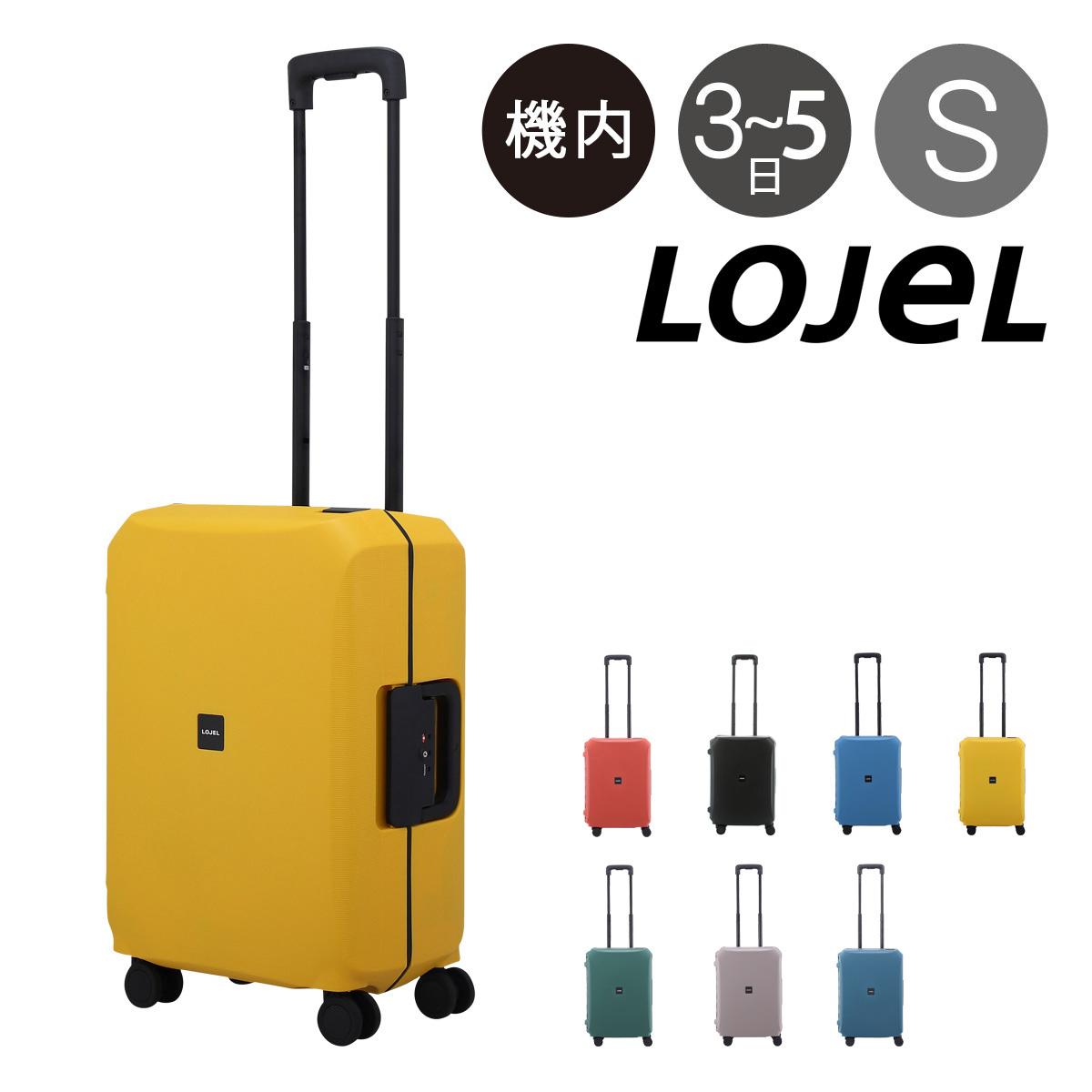 ロジェール スーツケース 37L 48.5cm Voja VOJA-S ハード   LOJEL   TSAロック搭載 キャリーバッグ キャリーケース [PO10][bef][即日発送]