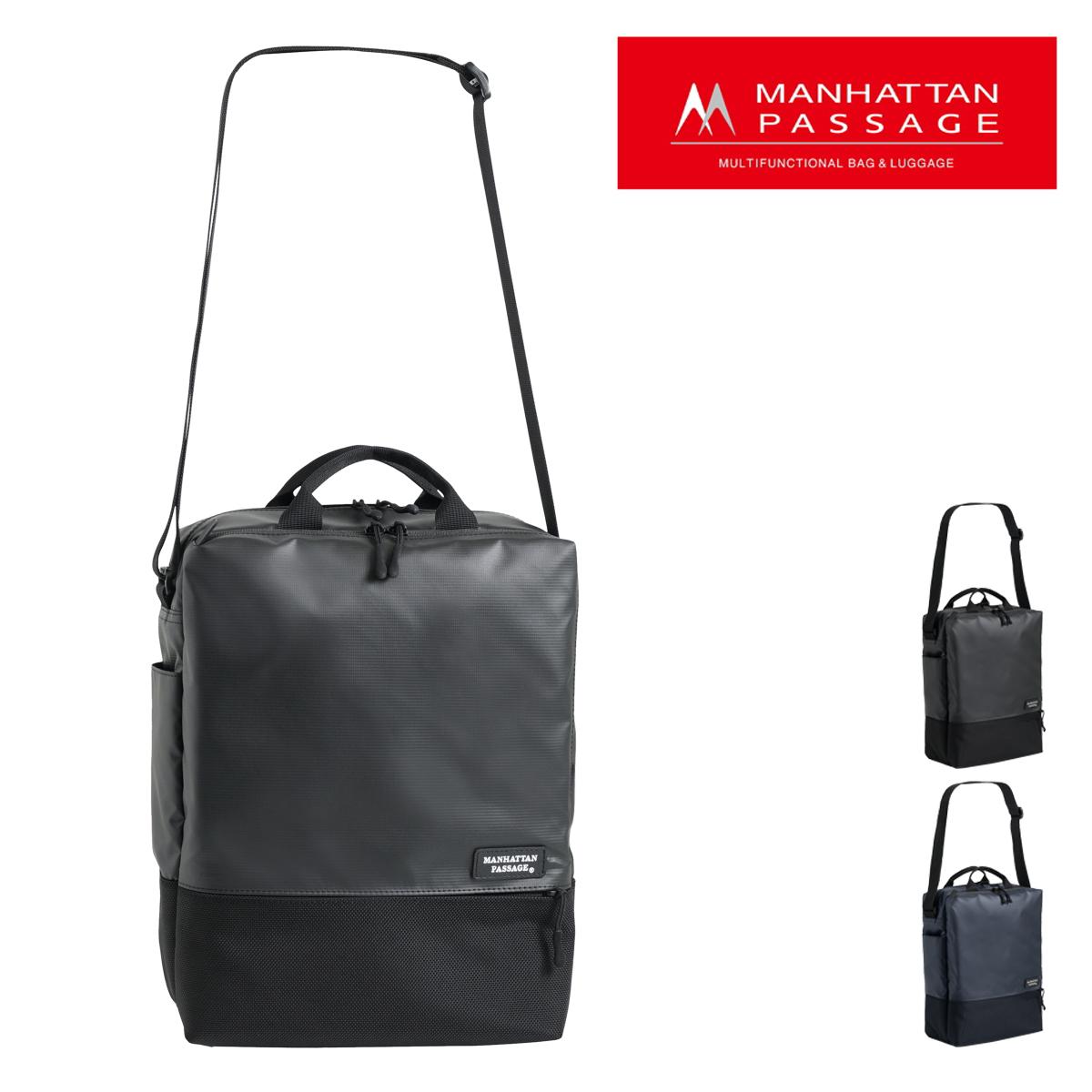 マンハッタンパッセージ ショルダーバッグ Plus メンズ3360 MANHATTAN PASSAGE | ビジネスバッグ A4 高密度ナイロン 撥水 軽量[PO10]
