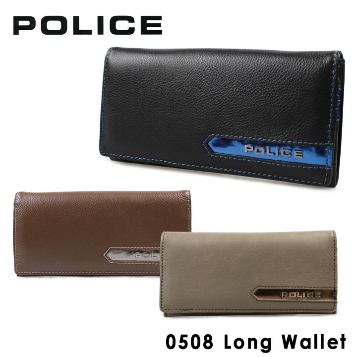 ポリス 長財布 PA56901 (0508) POLICEメタリック 財布 メンズ [bef][PO10]