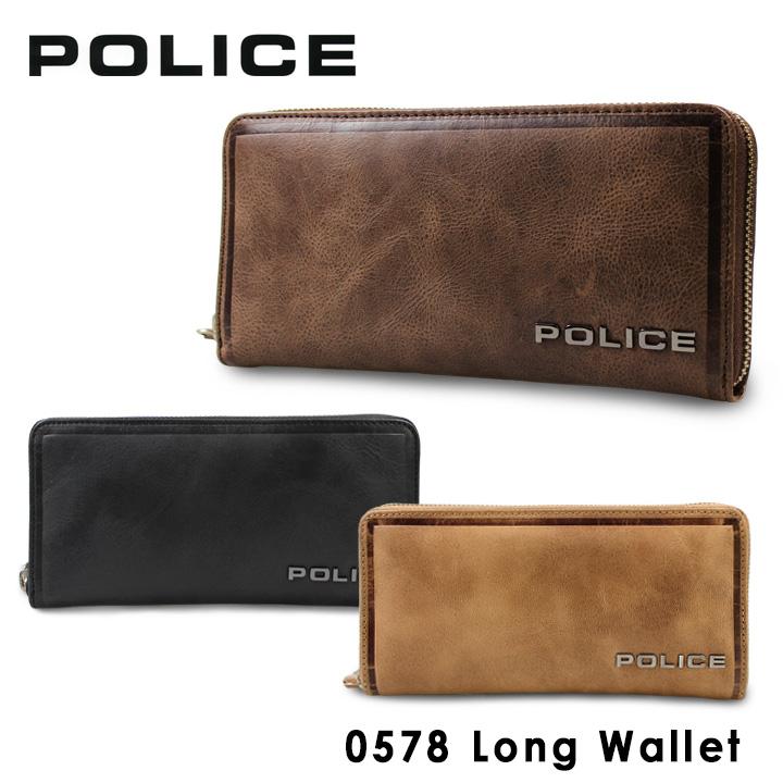 ポリス 長財布 PA58002 (0578) POLICEエッジ 財布 ラウンドファスナー メンズ [bef][PO10]
