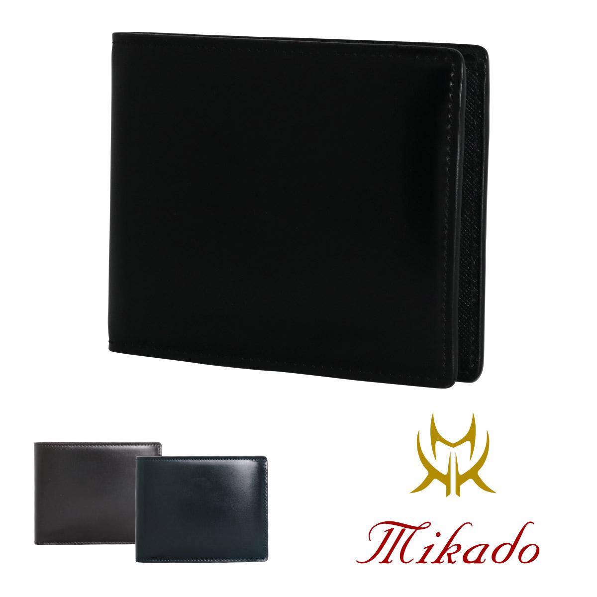 ミカド Mikado 二つ折り財布 636015 アリニンコードバン 【 財布 メンズ レザー 】[bef][PO5][即日発送]