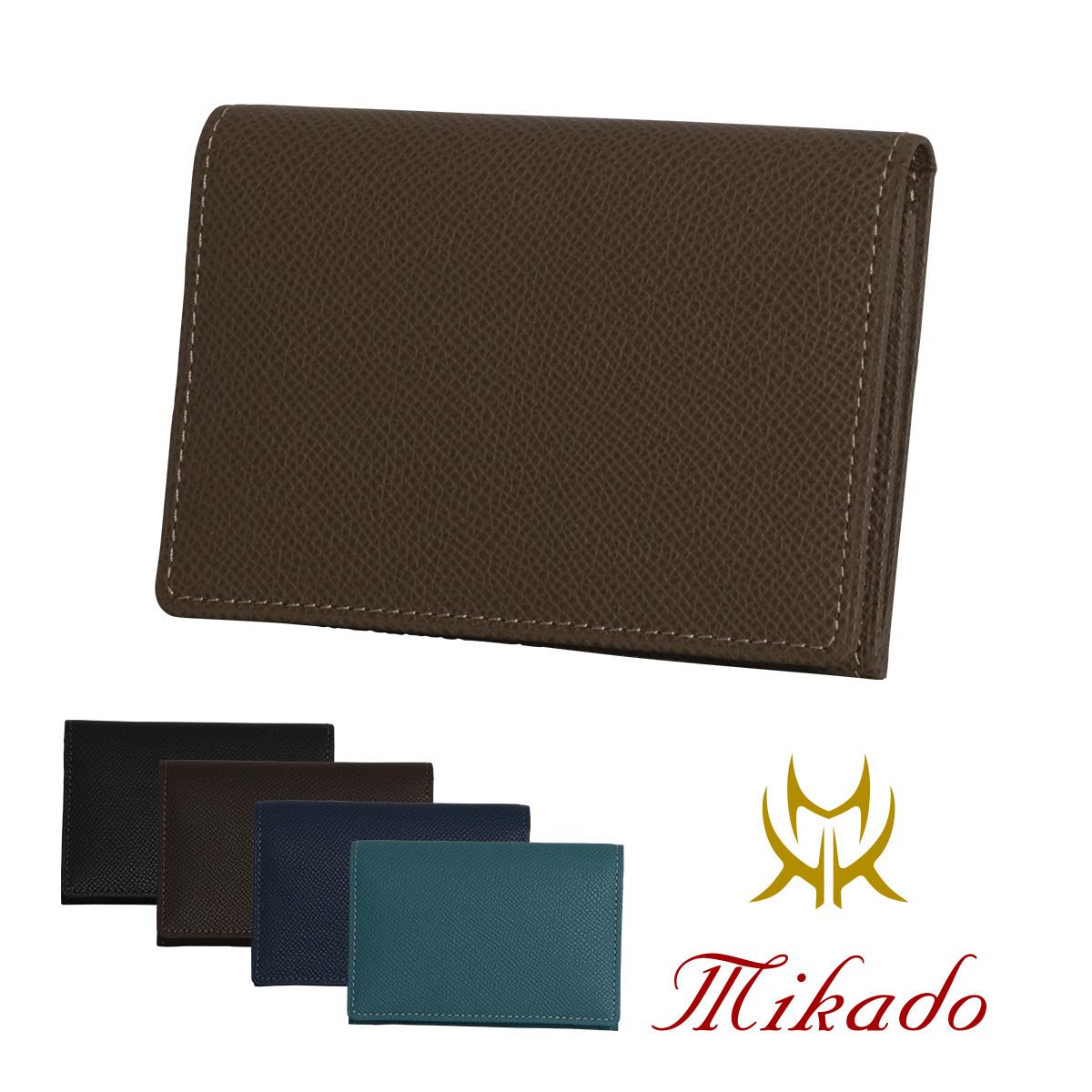 ミカド Mikado カードケース 720016 ワープロラックス 【 渡りマチ 名刺入れ メンズ レザー 】【PO5】[bef][即日発送]