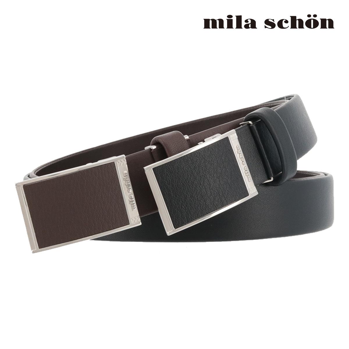 ミラショーン レザーベルト MSMB8370 | milaschon バックル式 牛革 メンズ[PO5][bef]