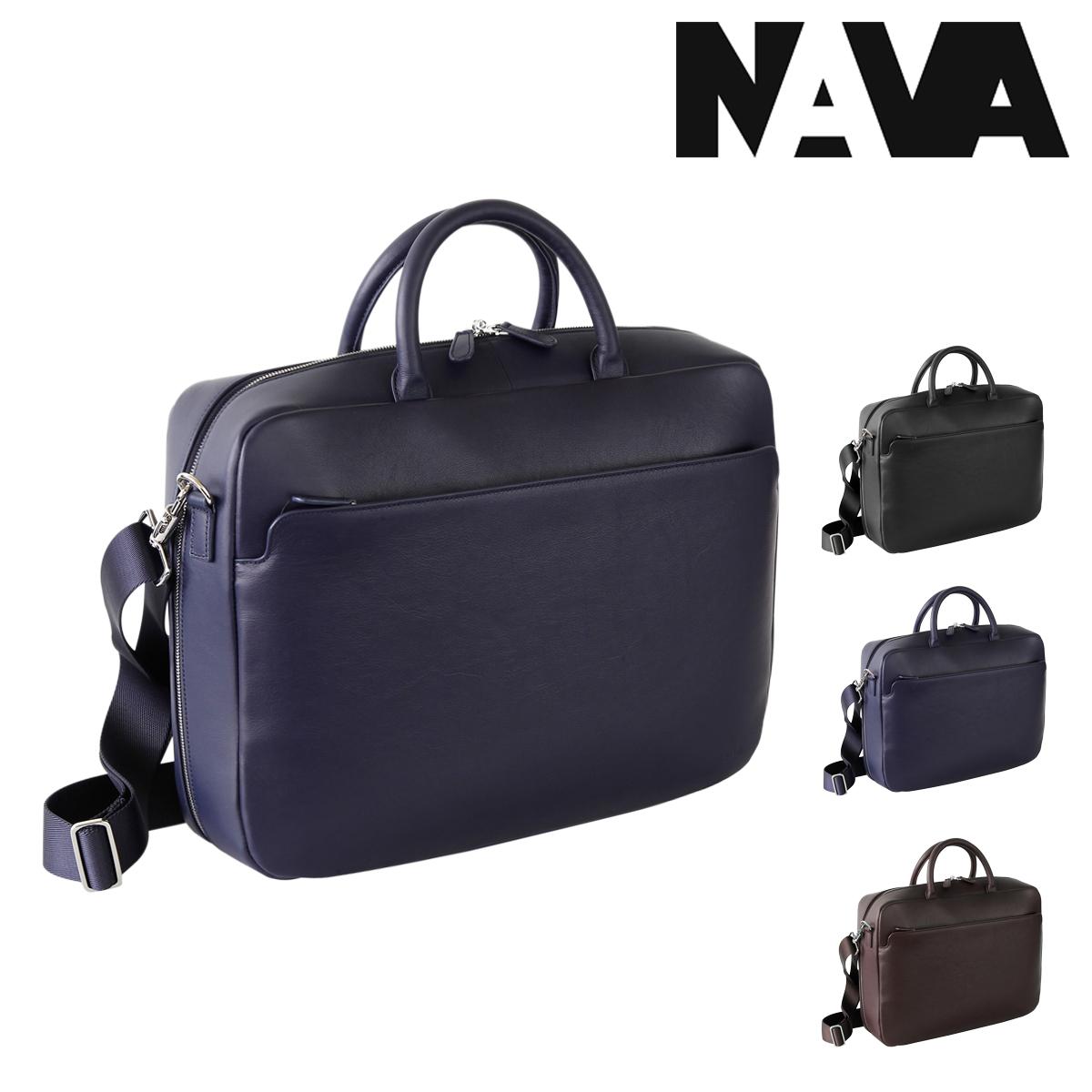 NAVA design ブリーフケース 2WAY A4 ミラノ メンズ MI084 ナヴァデザイン MILANO | ビジネスバッグ ショルダーバッグ PCケース 15インチ 本革[PO10][bef][即日発送]