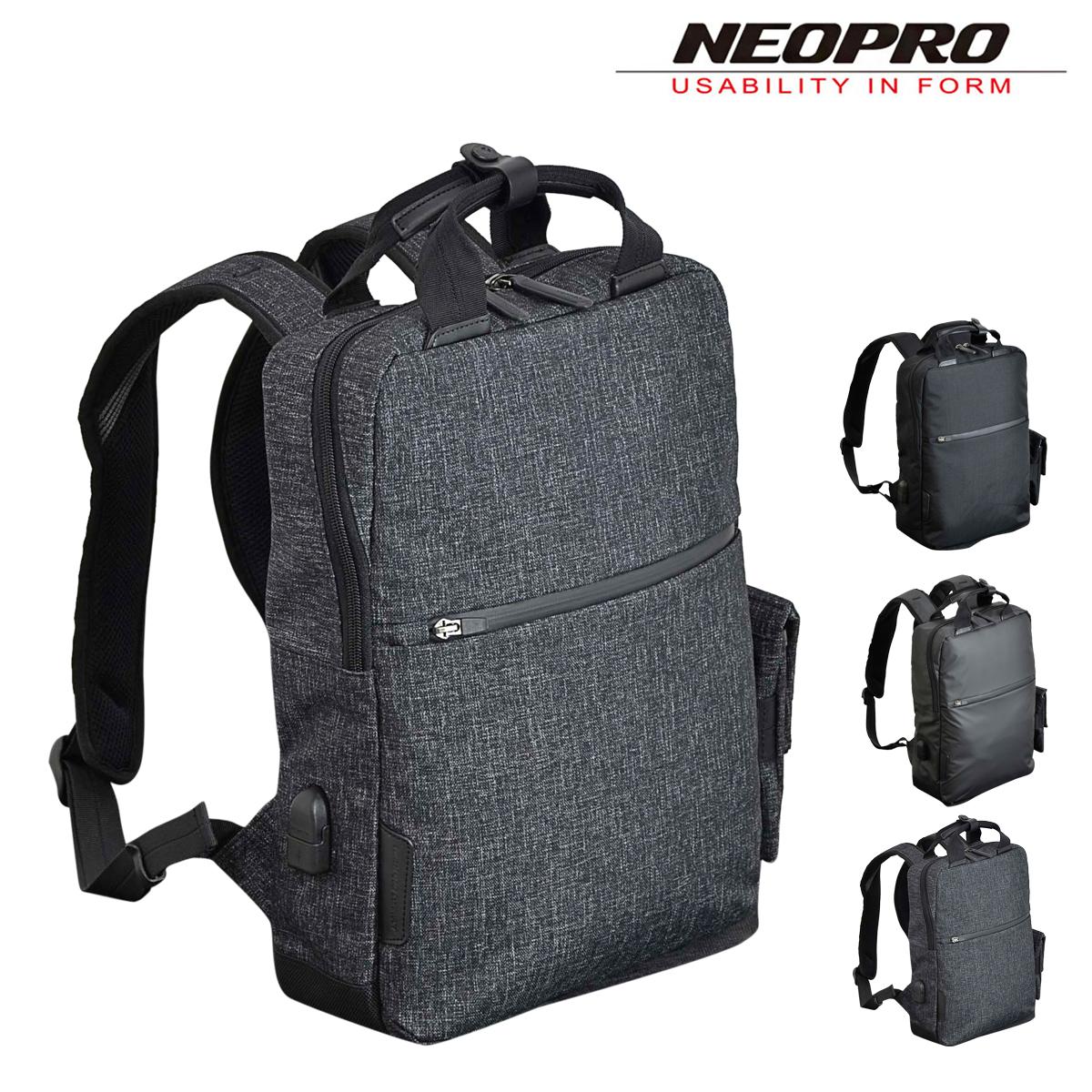 ネオプロ リュック 2WAY コネクト メンズ 2-773 NEOPRO   リュックサック 軽量 撥水 ビジネスリュック [PO10]
