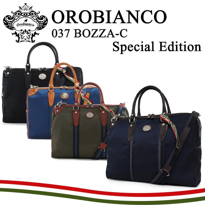 オロビアンコ ブリーフケース 003701(旧品番:037) BOZZA-Z8 NYLON 【 ビジネスバッグ 】【PO10】【bef】【即日発送】