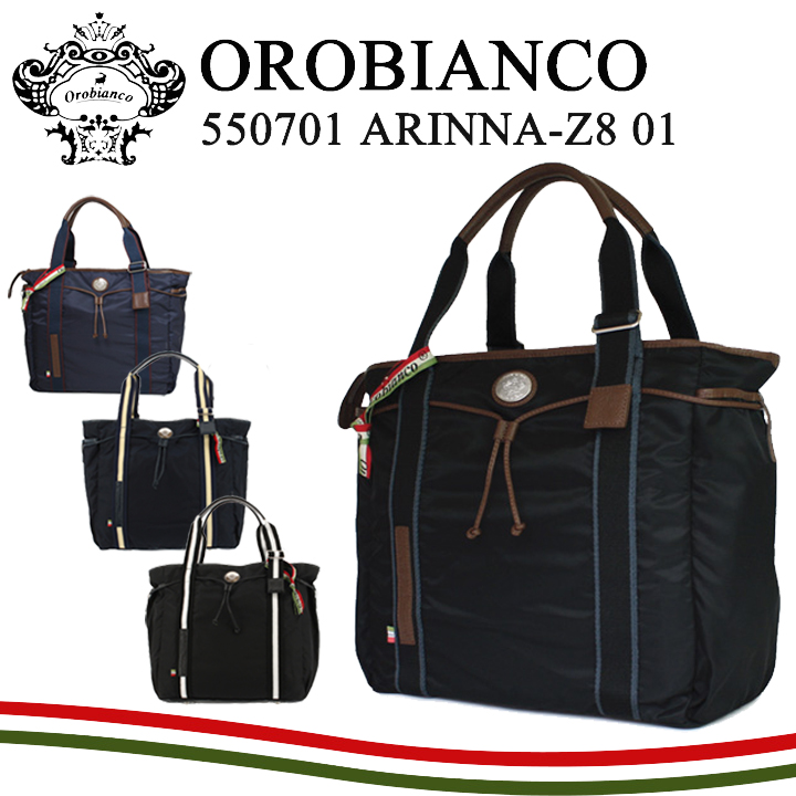 オロビアンコ トートバッグ 550701 ARINNA-Z8 01 NYLON 【 ハンドバッグ 】【 当社限定 】【PO10】【bef】【即日発送】