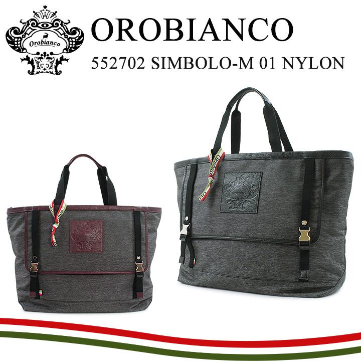 オロビアンコ トートバッグ 552702 SIMBOLO-M 01 NYLON 【ハンドバッグ メンズ レディース】【PO10】【bef】【即日発送】