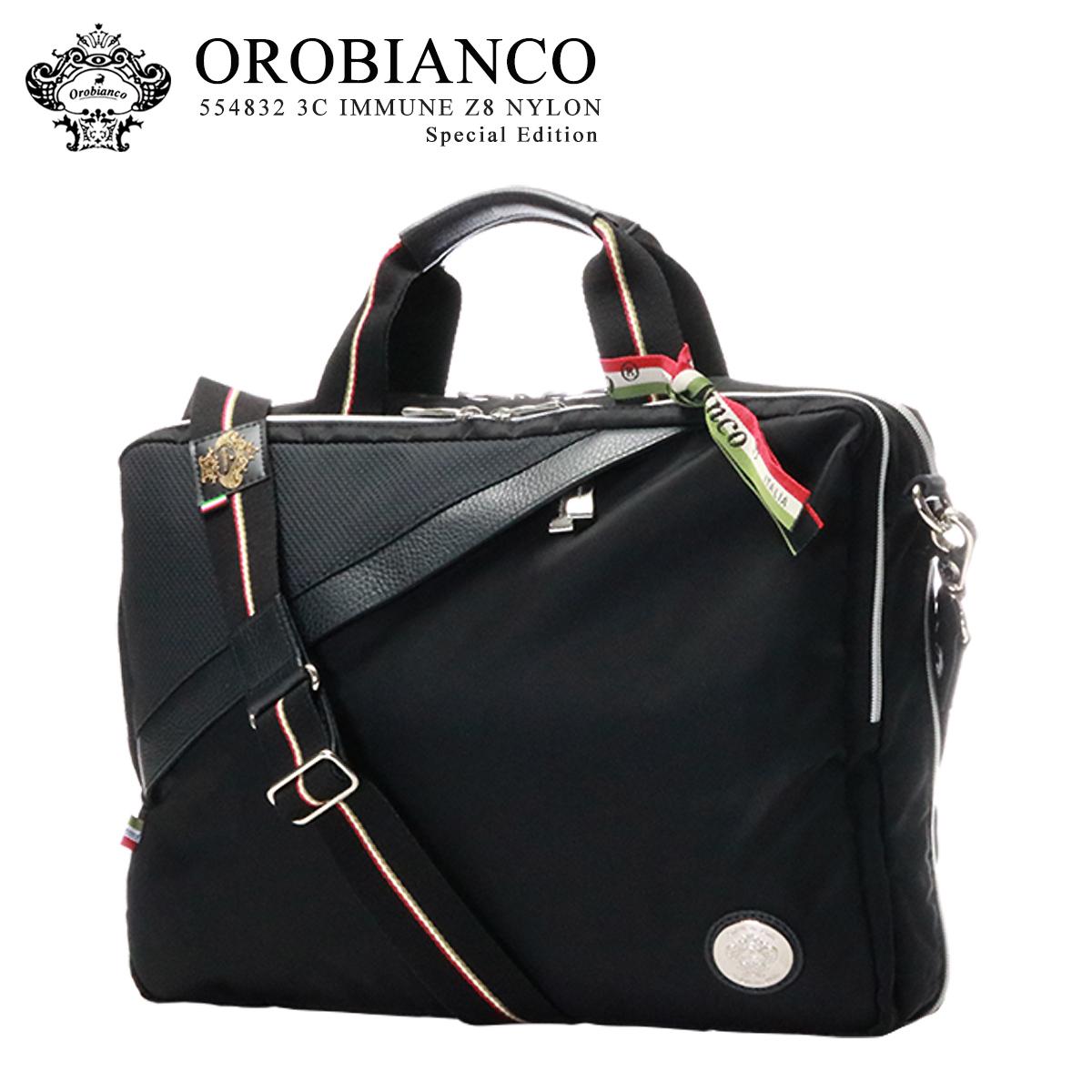 オロビアンコ ブリーフケース IMMUNE-Z8 02 554832 | OROBIANCO ショルダーバッグ ビジネスバッグ メンズ 【PO10】