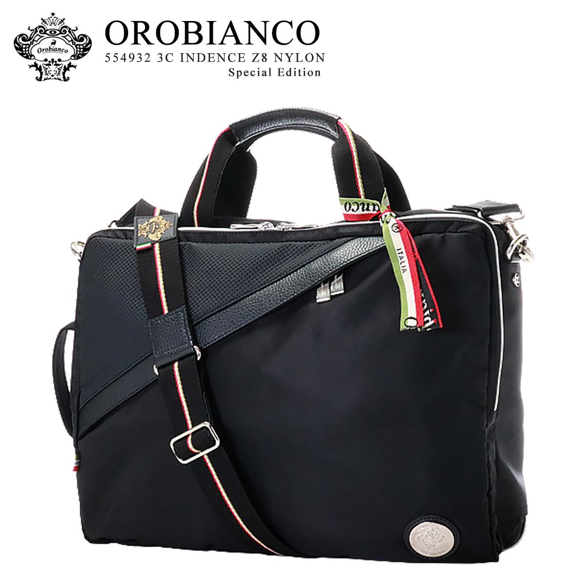 オロビアンコ ブリーフケース INDENNE-Z8 02 554932 | OROBIANCO ショルダーバッグ リュック ビジネスバッグ メンズ 【PO10】