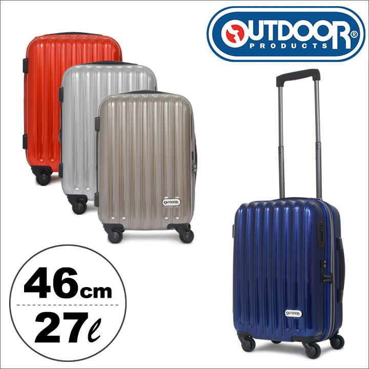 アウトドアプロダクツ スーツケース OD-0728-48 OUTDOOR PRODUCTS 【 TSAロック搭載 】[bef][PO5][即日発送]