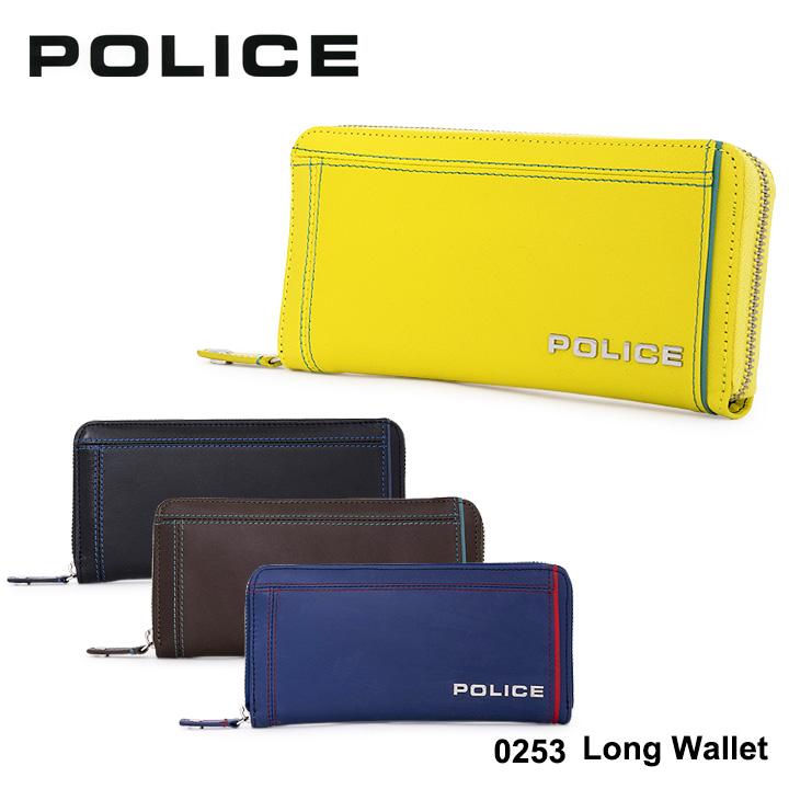 ポリス 長財布 PA58402 (0253) POLICEColors カラーズ ラウンドファスナー メンズ 財布 [bef][PO10]