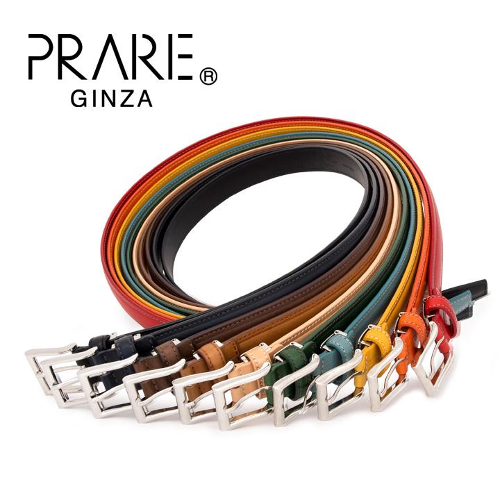 プレリーギンザ ベルト Lサイズ メンズ NB16312 PRAIRIE GINZA | 本革 レザー[PO10][bef]