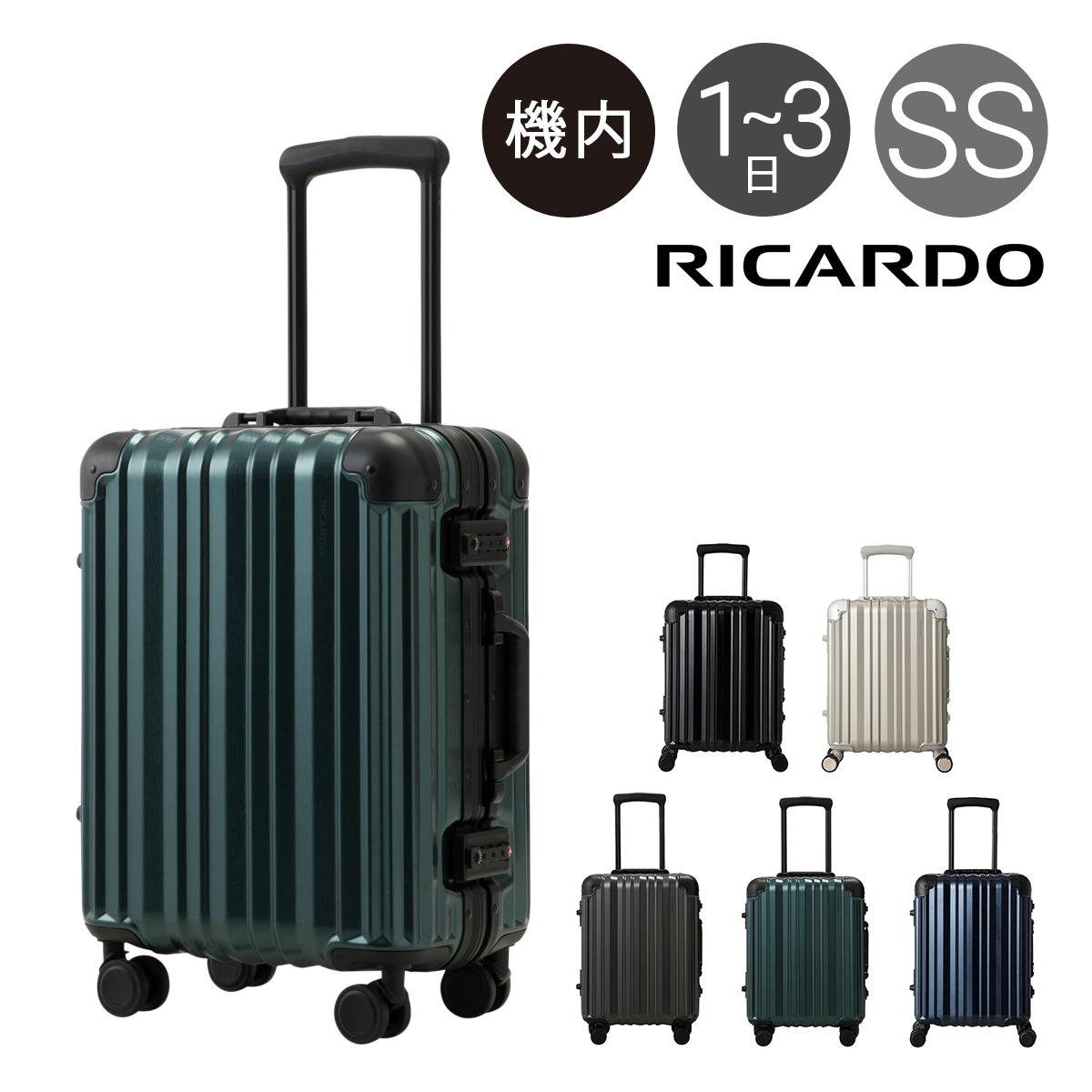 リカルド スーツケース 機内持ち込み エルロンボールト 37L 39cm 3.6kg AIV-19-4WB RICARDO   キャリーケース ハードキャリー TSAロック機能 静音