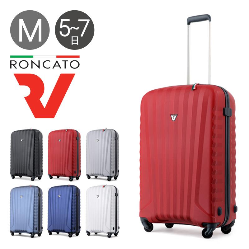 ロンカート スーツケース 5082 UNO ZIP ZSL 67cm 【 ウノ ジッパー 10年保証 】【 1420 軽量 イタリア製 キャリーケース TSAロック搭載 】[bef][PO10]
