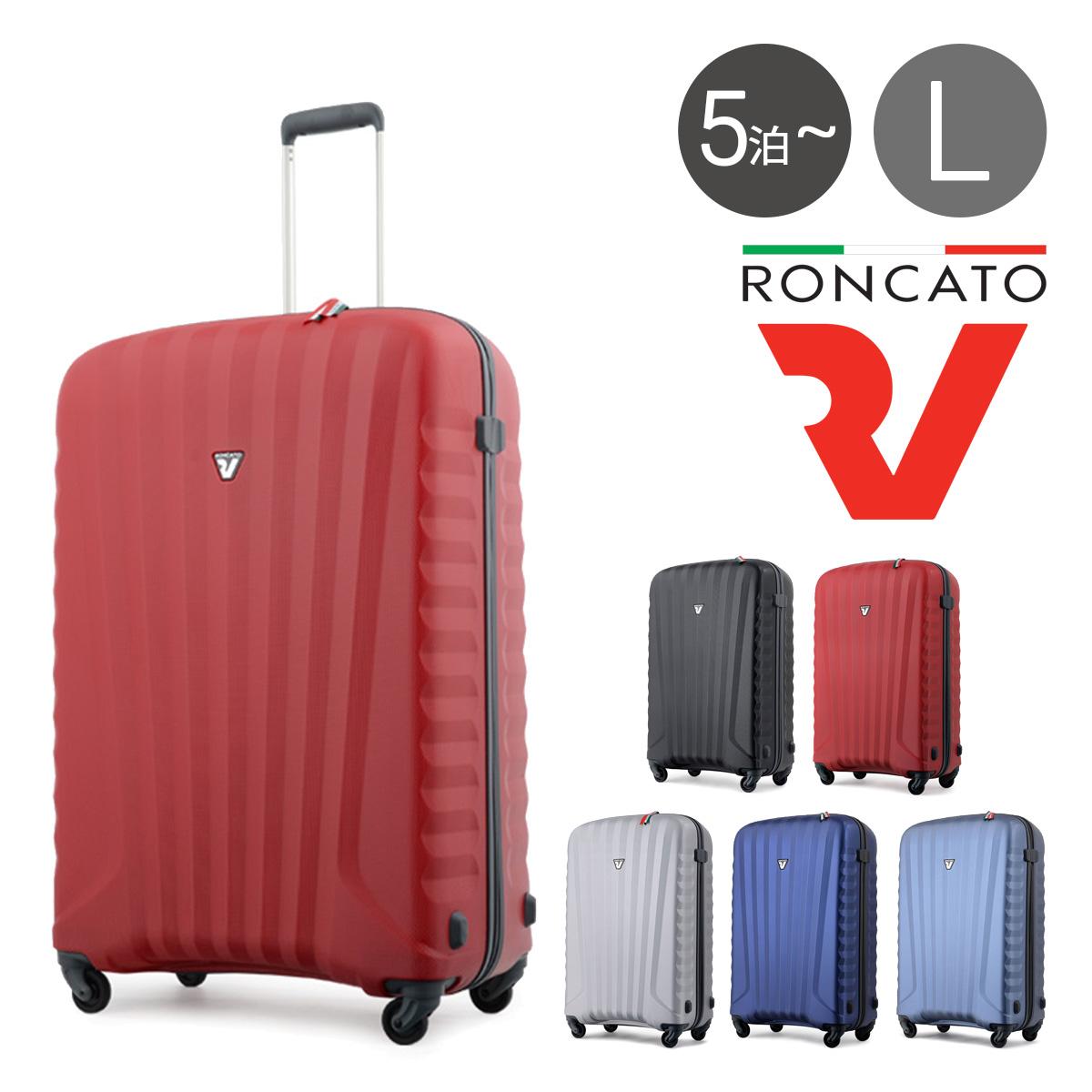 ロンカート スーツケース 5081 UNO ZIP ZSL 74cm 【 ウノ ジッパー 10年保証 】【 1421 軽量 イタリア製 キャリーケース TSAロック搭載 】[bef][PO10]