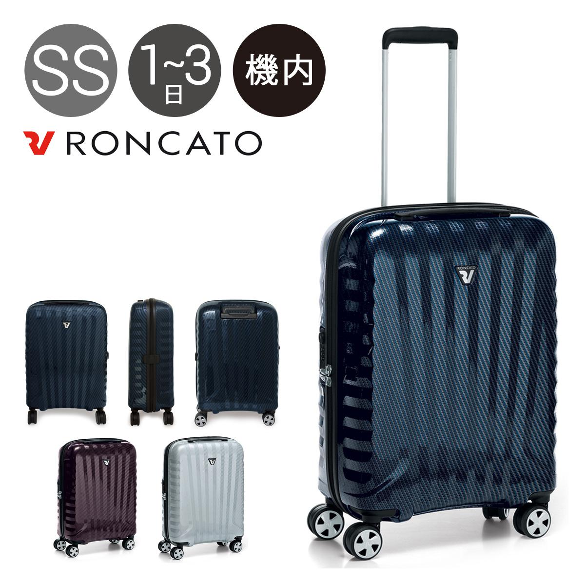 ロンカート RONCATO スーツケース 5173 51cm PREMIUM ZSL CARBON 【 プレミアムカーボン 】【 キャリーケース ハードキャリー 機内持ち込み可 TSAロック搭載 イタリア製 10年保証 】[bef][PO10]